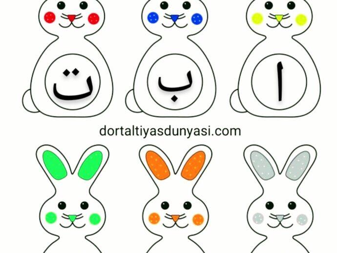 Çocuklar İçin Tavşanlı Harf Eşleştirme Etkinliği