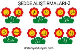 Çiçekli Tenvin Alıştırma Sayfaları
