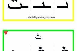 Kur'an Harfleri Flaş Kartlar – Başta , Ortada, Sonda Yazılışları