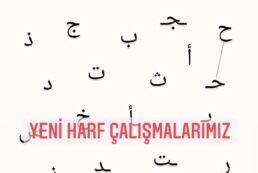 Kur'an Harfleri Eşleştirme Etkinliği – Harflerin Başta Ortada Sonda Halleri