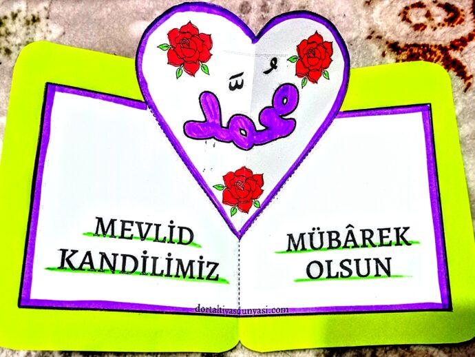 MEVLİD KANDİLİ KUTLAMA KARTI